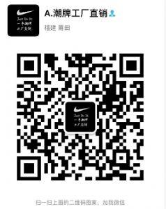 莆田运动鞋工厂货源 招免费代理一件代发欢迎比价图片