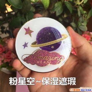珍品荟欧美日韩泰化妆品