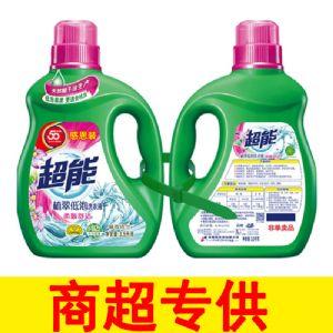 超能洗衣液批发价格 超能洗衣液一件代发 超能洗衣液厂家促销