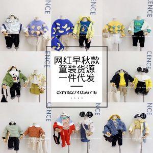 『玩具童装』厂家一手货源,全国诚招加盟代理图片