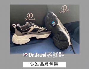 韩国真皮老爹鞋DrJewel,新款女士运动休闲鞋,厂家批发