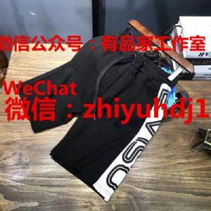 evisu福神潮牌运动裤批发代理货源  代工厂一件代发货