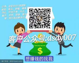 广州*大牌服装货源批发低至9元一件代发