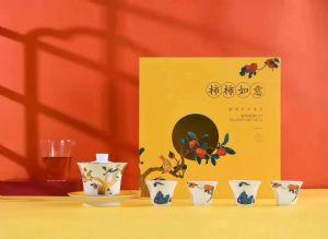 银行商务礼品陶瓷茶具定制,节日走亲访友礼品陶瓷茶具批发