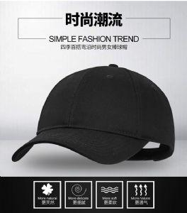 东莞帽子公司纯色透气定制logo刺绣光身棒球帽