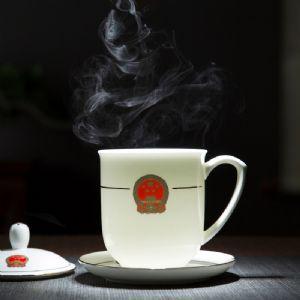 政府单位会议专用茶杯专业定制,党政机关定做会议杯