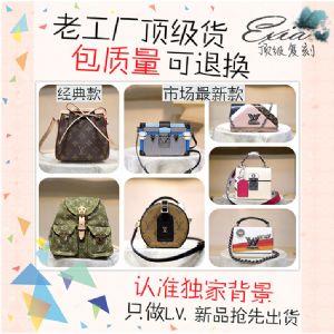 广州工厂批发,高仿包包质量辨别,怎么样选择新款推荐Lv包包图片