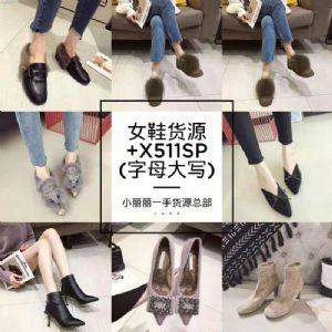 时尚韩版工厂大牌女鞋一手货源一件代发招代理招加盟图片