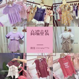 闺蜜团队小巴黎高端童装一手货源 韩国品牌男女童一件代发批发图片