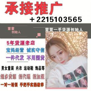 深圳南油东莞青岛档口外贸厂家女装一手货源图片