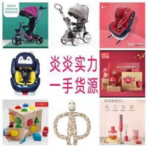 微商品牌母婴用品童装一手货源一件代发招代理接推广
