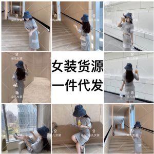 杭州四季青广州十三行档口微商网红夏季爆款韩版女装货源一件代发图片
