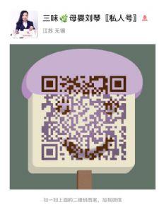 和润国际-米诺依-卫生巾全国招代理-微信:18961742095图片