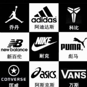 莆田运动鞋一手货源厂家直销支持一件代发,无需囤货