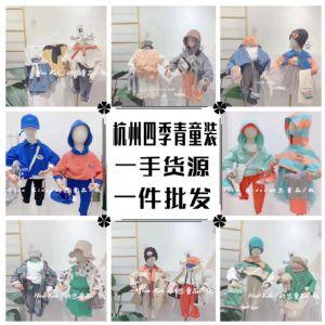 杭州四季青韩版童装秋款上新一手货源一件批发