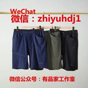 昆明巴塔哥尼亚户外服装休闲裤批发代理货源 一件代发货图片