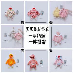 韩版婴幼儿爬服哈衣秋季新款一手货源