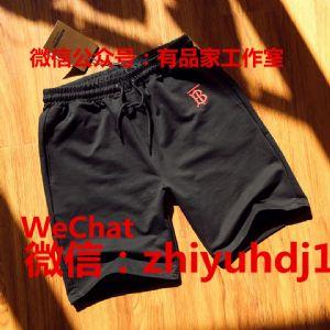 供应Burberry博柏利夏季男装T恤短裤批发代理货源 一件代发