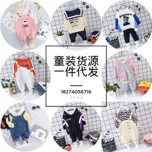 微商代理,童装童鞋纸尿裤,厂家货源一件代发图片