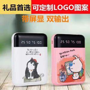 深圳厂家供应福建手机移动电源批发出口指定
