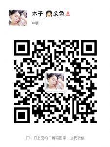 杨丞琳小姐姐代言朵色医美面膜 代理价是多少钱图片