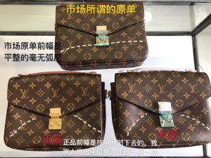 奢侈品定制包包 海外代购 原厂皮VIP高端定制图片