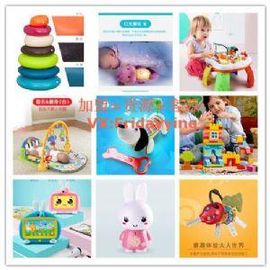 母婴玩具类市场前景广阔,零库存零风险,确定不来分一杯羹吗?图片