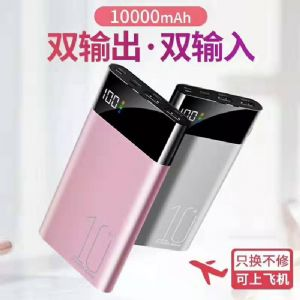 私模手机移动电源深圳厂家定制10000毫安新款