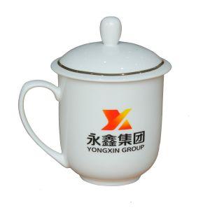 重要会议礼品纪念茶杯_定制陶瓷会议礼品价格