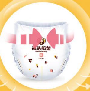 2020年*适合宝妈在家代理的产品-光头奶爸纸尿裤图片