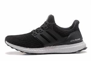 阿迪达斯男鞋Ultra BOOST ub4.0减震运动跑鞋