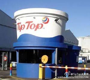 Tiptop冰淇淋冰激淋店加盟新西兰国民品牌高端排行排*冰淇淋