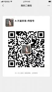 Nike Air Max97陈冠希上海限定万花筒BC*薄荷绿子弹图片