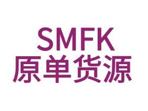 说说哪里有国潮SMFK工厂正品女装货源