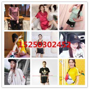 那些名牌高档的衣服,网上哪里可以批发到,大概什么价格呢