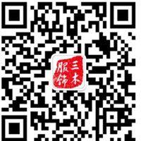 上海七浦路杭州四季青潮牌免费招代理支持代发无痕一件发货秒单