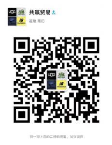 莆田实力厂家直销阿迪耐克乔丹UGG一手货源每天更图免费收代理实体
