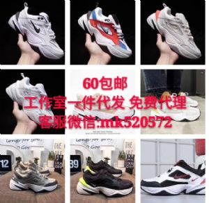 河北货源厂家直销 高档运动鞋 板鞋aj  耐克 阿迪达斯 一件代发图片
