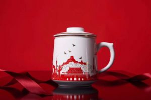 周年纪念礼品茶杯 国庆礼品茶杯 周年纪念茶杯定做