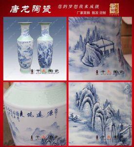 两米落地陶瓷大花瓶价格_定制批发高档手绘大花瓶价格