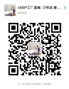 河南隆丰正品UGG代工厂雪地靴豆豆鞋图片