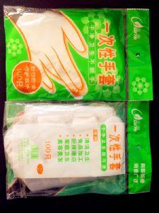 一次性手套避免交叉感染使用