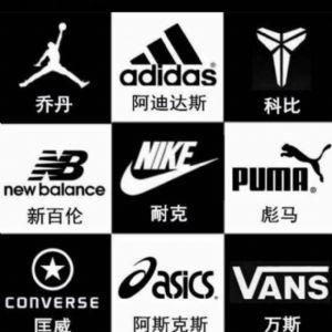 推荐一个靠谱的莆田鞋商家,支持一件代发,全国包邮