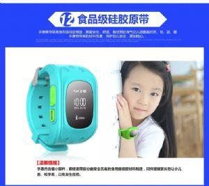 一手货源电商选货高性价比亦青藤Q50智能安全定位手表润扬供应链