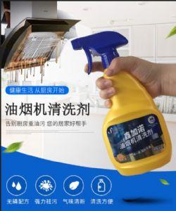 鑫加诺油烟机清洗剂 厨房神器 厂家直销