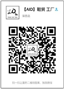 批发耐克阿迪 NB AJ 匡威彪马万斯等品牌运动鞋 一手货源图片