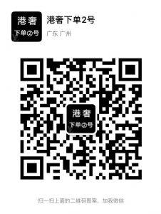 广州大牌包高档手表高端服装鞋子饰品精品围巾帽子工厂货源 一件代发图片