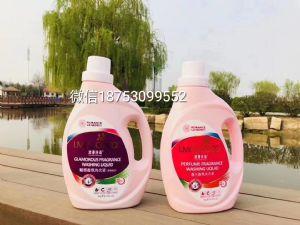 2020浪漫传奇coco洗衣液多少钱一瓶?有什么功效和作用?