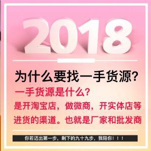 女装代理一代发一手货源 广州杭州热门服装批发档口图片
