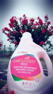 2020浪漫传奇Coco香水香氛洗衣液怎么样,零售多少钱一瓶?